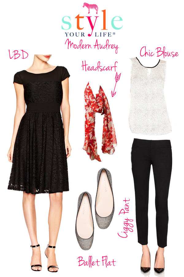 The Modern Audrey Shops: The Limited
